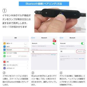 ワイヤレス イヤホン Bluetooth イヤフォン ブルートゥース ハンズフリー 通話 音楽 iPhone アイフォン アイホン アンドロイド スマホ|tabtab|06