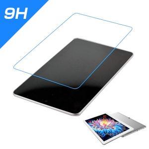 【メール便対応】■10.6インチ iPlay10専用ガラス液晶保護フィルム/保護シート ガラスフィルム|tabtab