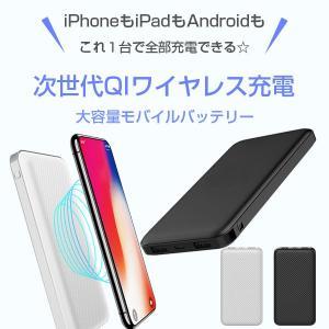 Qiワイヤレス充電対応 大容量モバイルバッテリー 3台同時 10000mAh スマホ iPhone8 タブレットPC ALPHA LING x-01【iphone8 iPhoneX アイコス iqos】 tabtab 02