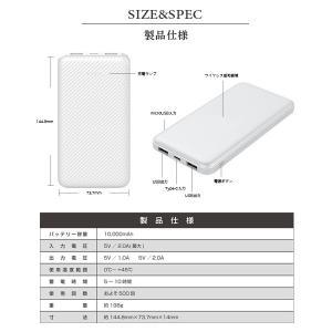 Qiワイヤレス充電対応 大容量モバイルバッテリー 3台同時 10000mAh スマホ iPhone8 タブレットPC ALPHA LING x-01【iphone8 iPhoneX アイコス iqos】 tabtab 14