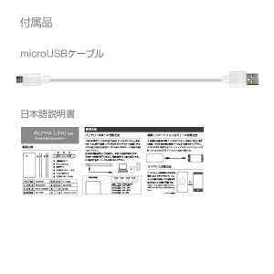 Qiワイヤレス充電対応 大容量モバイルバッテリー 3台同時 10000mAh スマホ iPhone8 タブレットPC ALPHA LING x-01【iphone8 iPhoneX アイコス iqos】 tabtab 15