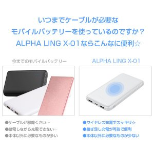 Qiワイヤレス充電対応 大容量モバイルバッテリー 3台同時 10000mAh スマホ iPhone8 タブレットPC ALPHA LING x-01【iphone8 iPhoneX アイコス iqos】 tabtab 04