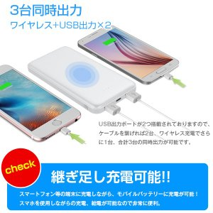 Qiワイヤレス充電対応 大容量モバイルバッテリー 3台同時 10000mAh スマホ iPhone8 タブレットPC ALPHA LING x-01【iphone8 iPhoneX アイコス iqos】 tabtab 06