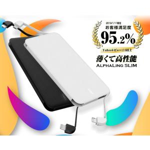 【送料無料】NEWモデル ALPHA LING SLIM 5000mAh モバイルバッテリー 充電器 3台同時充電可能 スマホ iPhone|tabtab|02