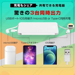 【送料無料】NEWモデル ALPHA LING SLIM 5000mAh モバイルバッテリー 充電器 3台同時充電可能 スマホ iPhone|tabtab|11