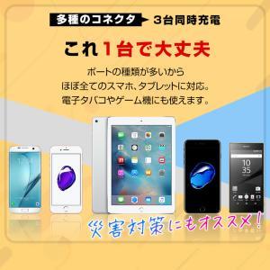 【送料無料】NEWモデル ALPHA LING SLIM 5000mAh モバイルバッテリー 充電器 3台同時充電可能 スマホ iPhone|tabtab|12