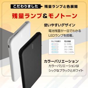 【送料無料】NEWモデル ALPHA LING SLIM 5000mAh モバイルバッテリー 充電器 3台同時充電可能 スマホ iPhone|tabtab|13