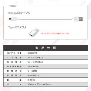 【送料無料】NEWモデル ALPHA LING SLIM 5000mAh モバイルバッテリー 充電器 3台同時充電可能 スマホ iPhone|tabtab|15