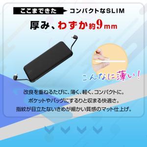 【送料無料】NEWモデル ALPHA LING SLIM 5000mAh モバイルバッテリー 充電器 3台同時充電可能 スマホ iPhone|tabtab|07
