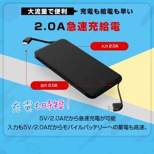 【送料無料】NEWモデル ALPHA LING SLIM 5000mAh モバイルバッテリー 充電器 3台同時充電可能 スマホ iPhone|tabtab|08