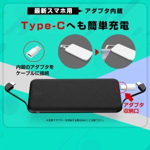 【送料無料】NEWモデル ALPHA LING SLIM 5000mAh モバイルバッテリー 充電器 3台同時充電可能 スマホ iPhone|tabtab|10
