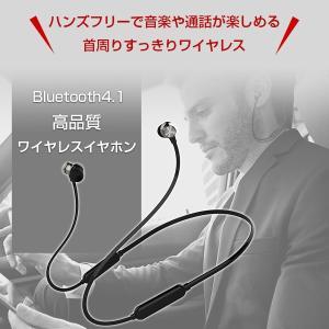 【セール】高品質 軽量 ワイヤレス イヤホン Bluetooth4.1 ALPHA LING z-02【ハンズフリー通話 音楽 iPhone アイフォン マグネット】|tabtab|02