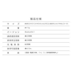 【セール】高品質 軽量 ワイヤレス イヤホン Bluetooth4.1 ALPHA LING z-02【ハンズフリー通話 音楽 iPhone アイフォン マグネット】|tabtab|12