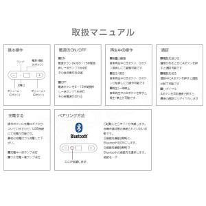 【セール】高品質 軽量 ワイヤレス イヤホン Bluetooth4.1 ALPHA LING z-02【ハンズフリー通話 音楽 iPhone アイフォン マグネット】|tabtab|13