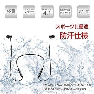 高品質 軽量 ワイヤレス イヤホン Bluetooth4.1 ALPHA LING z-02【ハンズフリー通話 音楽 iPhone アイフォン マグネット】|tabtab|03
