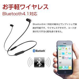 高品質 軽量 ワイヤレス イヤホン Bluetooth4.1 ALPHA LING z-02【ハンズフリー通話 音楽 iPhone アイフォン マグネット】|tabtab|04