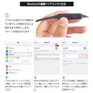 高品質 軽量 ワイヤレス イヤホン Bluetooth4.1 ALPHA LING z-02【ハンズフリー通話 音楽 iPhone アイフォン マグネット】|tabtab|05