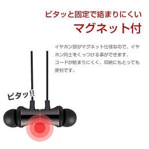 高品質 軽量 ワイヤレス イヤホン Bluetooth4.1 ALPHA LING z-02【ハンズフリー通話 音楽 iPhone アイフォン マグネット】|tabtab|06