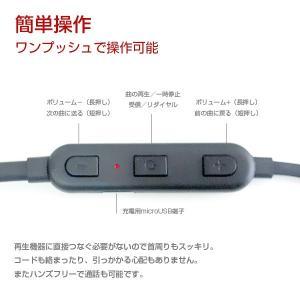 高品質 軽量 ワイヤレス イヤホン Bluetooth4.1 ALPHA LING z-02【ハンズフリー通話 音楽 iPhone アイフォン マグネット】|tabtab|07