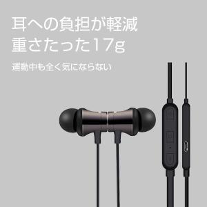 【セール】高品質 軽量 ワイヤレス イヤホン Bluetooth4.1 ALPHA LING z-02【ハンズフリー通話 音楽 iPhone アイフォン マグネット】|tabtab|08
