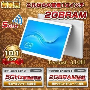【10.1インチ 10.1型】Teclast A10H 10.1インチ 16GB MT8163 Android7.0 BT搭載【タブレット PC 本体】|tabtab