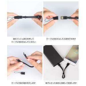 ストラップ式 充電ケーブル iPhoneケーブル Type-Cケーブル MicroUSBケーブル 急速充電 データ転送ケーブル iPhone用 Android用|tabtab|08
