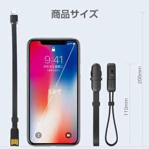 ストラップ式 充電ケーブル iPhoneケーブル Type-Cケーブル MicroUSBケーブル 急速充電 データ転送ケーブル iPhone用 Android用|tabtab|09