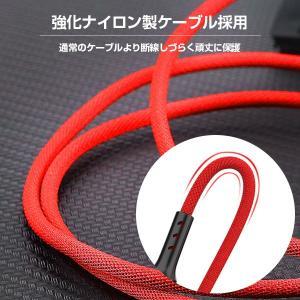 激安 3in1充電ケーブル iPhone Type-C MicroUSB 急速充電 モバイルバッテリー【送料無料】|tabtab|03