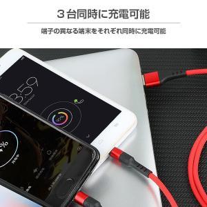 激安 3in1充電ケーブル iPhone Type-C MicroUSB 急速充電 モバイルバッテリー【送料無料】|tabtab|06