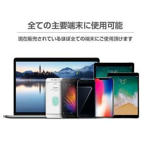 激安 3in1充電ケーブル iPhone Type-C MicroUSB 急速充電 モバイルバッテリー【送料無料】|tabtab|07