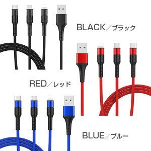 激安 3in1充電ケーブル iPhone Type-C MicroUSB 急速充電 モバイルバッテリー【送料無料】|tabtab|08