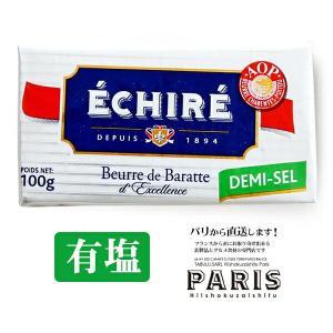 エシレ 有塩バター 100g 単品 フランス産 フレッシュバ...