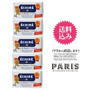 エシレバター 無塩 バター発酵バター セット 100g×5個...