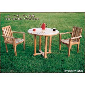 丸テーブル0909 3点セット(テーブル×1・チェアー×2) tac-online