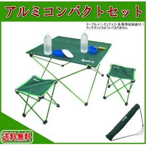 折りたたみテーブル・チェア3点セット MG-TCS-100 tac-online