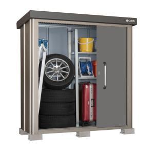 サンキン物置 SK8-50 一般地型 配送のみ・お客様組立品 物置 屋外 収納庫 物置 おしゃれ