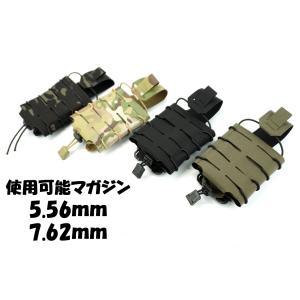 マガジンポーチ 5.56mm 7.62mm用|tac-zombiegear