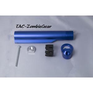 高品質アルミ製 電動ガン用 6ポジション ストックパイプ(バッファーチューブ)/ブルー|tac-zombiegear