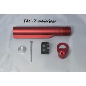 高品質アルミ製 電動ガン用 6ポジション ストックパイプ(バッファーチューブ)/レッド|tac-zombiegear