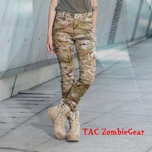 レディース用カモフラージュパンツ マルチカムアライド|tac-zombiegear
