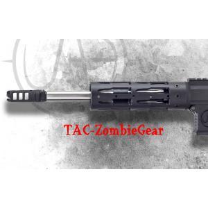 Bullets 7インチハンドガード|tac-zombiegear