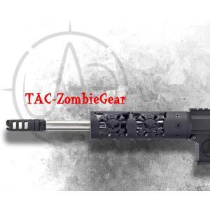 Fem Fatale 7インチハンドガード|tac-zombiegear