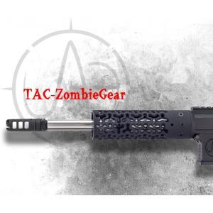Jaxs 7インチハンドガード|tac-zombiegear