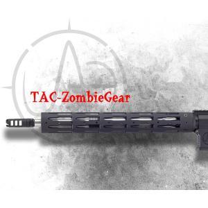 Bullet 15インチハンドガード|tac-zombiegear