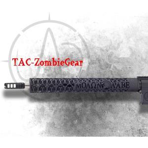 Molon Labe 15インチハンドガード|tac-zombiegear