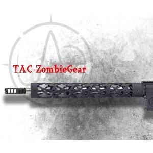 Razor Wire 15インチハンドガード|tac-zombiegear