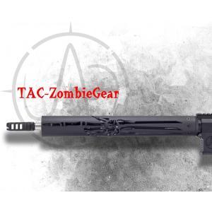 Skeleton Hand 15インチハンドガード|tac-zombiegear