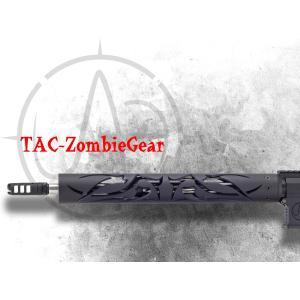 Tribal 15インチハンドガード|tac-zombiegear