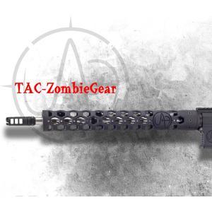 UAR Hex 15インチハンドガード|tac-zombiegear
