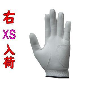 【ゴルフ グローブ】【クロネコDM便】【激安】七里手袋